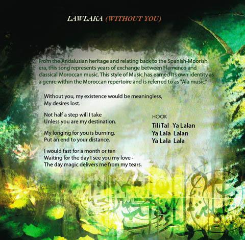 Lawlaka catalog image